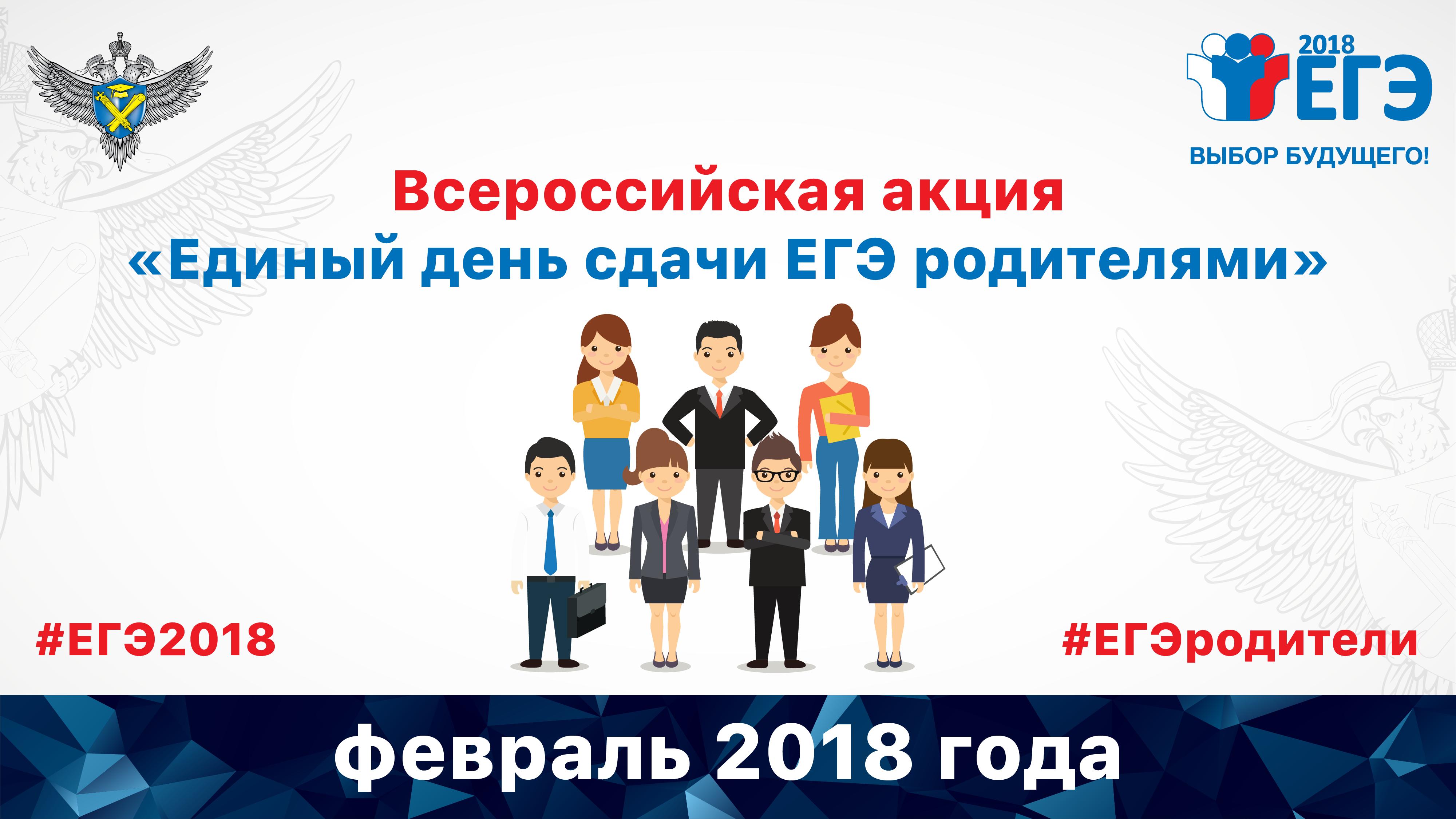 Молодежный чемпионат по обществознанию 2018-13 8-9 класс