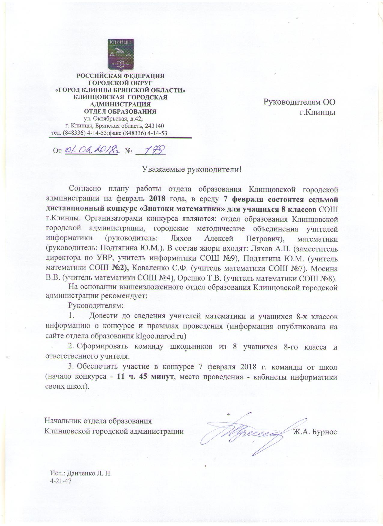 Справка-вызов на сессию Петровский парк как правильно сдать анализ крови пролактин мужчине